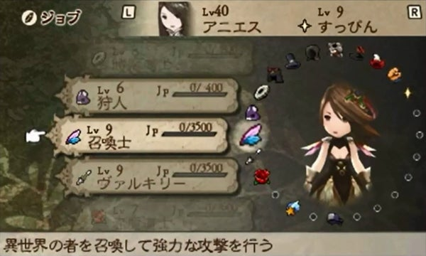 Bravely Default: Flying Fairy is a Classic Final Fantasy in All But Name