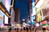 A Few Rules for Tourists Visiting New York City This Summer
