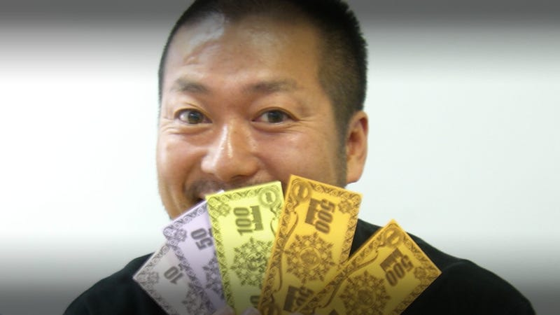 Japanese Dev Legend Goes from Riches to Rags