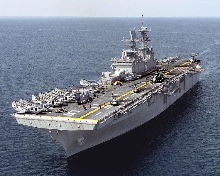 V.F.M.D.: The USS Bataan!