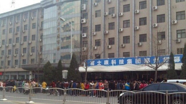 Thousands Queue for Foxconn Jobs Ahead of Possible iPhone 5 Production
