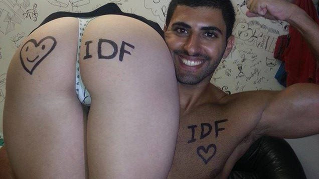 Israeli Women Stand With IDF By Showing Off Their Breasts and Asses