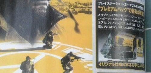 Metal Gear Solid: Peace Walker Getting PSP Bundle