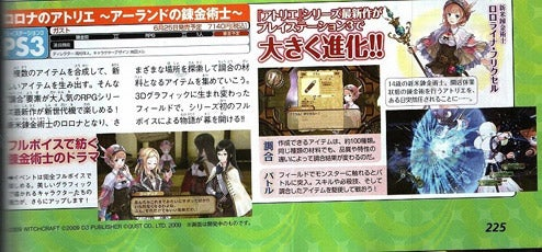 PS3 Alchemy Game Out This Summer