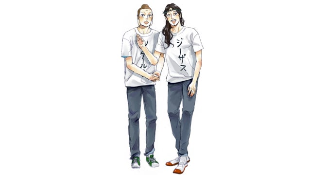 Jesus and Buddha Living in Tokyo, Sharing an Apartment and Heading to the Big Screen