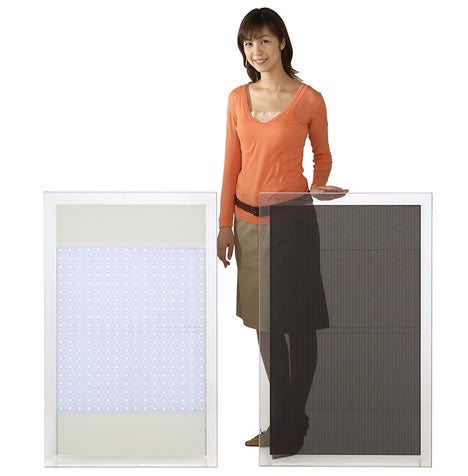 Sharp Lumiwall: Solar-Powered Wall of Light