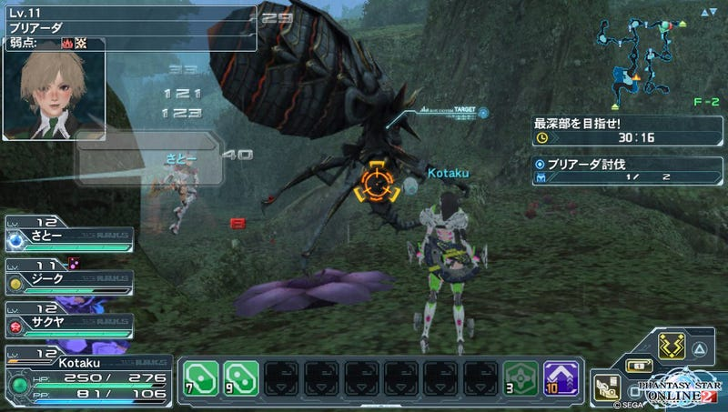 Phantasy Star Online 2 for the Vita is as Good as the PC Version