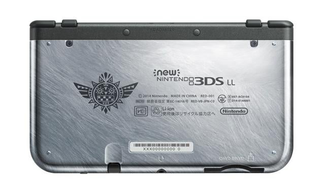 Here's the First Limited Edition New Nintendo 3DS