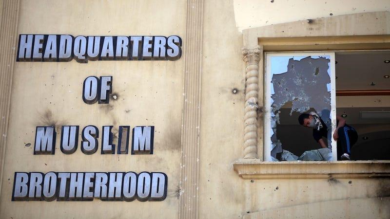 Egypt Bans Muslim Brotherhood