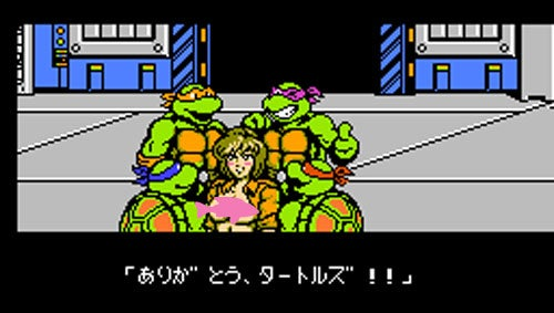 NSFW: Putting Jugs In Old Famicom Games