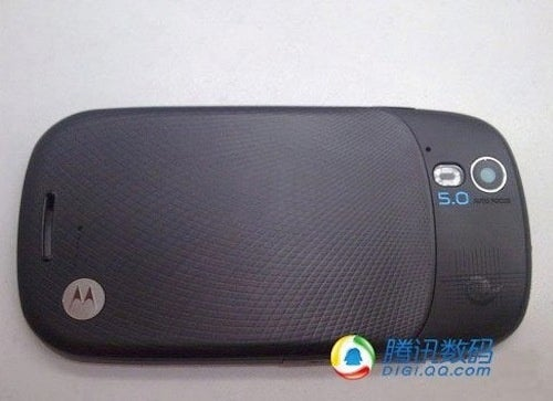 Unusually Bashful Motorola Zeppelin Android World Phone Spied in China
