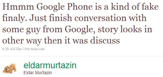 The Great Google Phone Conspiracy