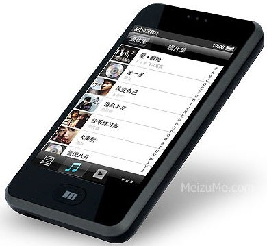 Meizu M8 iPhone Clone Hitting China, India In December