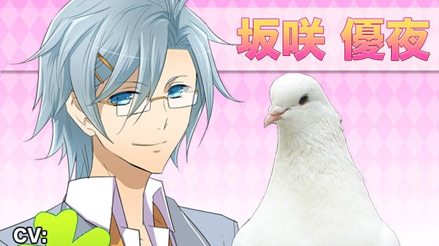 Pick Bachelor Number Three, A Pigeon, in Hatoful Boyfriend