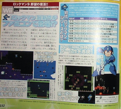Mega Man 9 Dated For Japan
