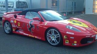 Hey! Is that a Ferrari??