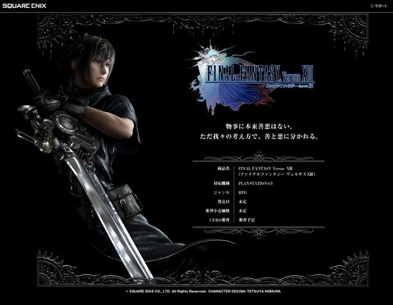 Final Fantasy Versus XIII Site Also Opens Today