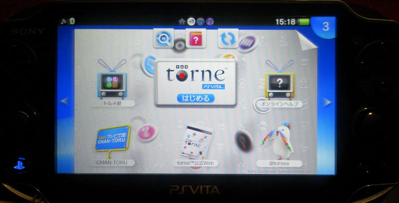 Sony's DVR System Goes Portable On The Vita... Only In Japan