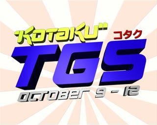 Super Big Let's TGS Round-Up