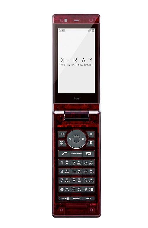 Flip Phones Made Cool: Japan's Transparent X-Ray Phone