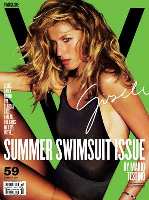 V's Supermodel Swimsuit Issue: Photoshop Of Horrors