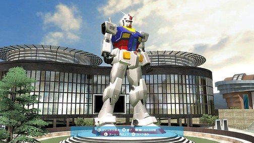 Giant Gundam Statue, Now In PlayStation Home