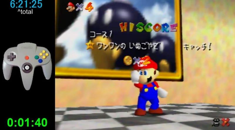 Someone Beat Super Mario 64 In Record Time