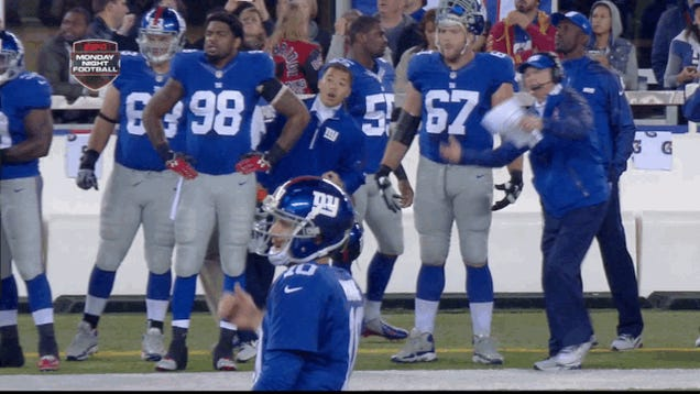 The Giants Just Assume Passes Will Be Intercepted At This Point