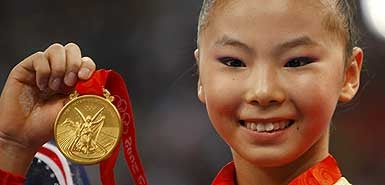 "IOC Finally Launches Investigation Into Chinese Gymnasts Thanks To ""Stryde Hax"""