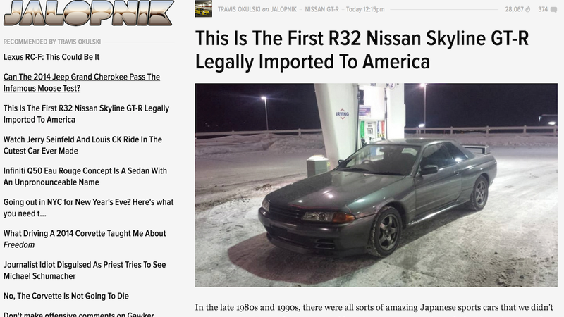 Here's How The Not Yet Legal 'First R32' Got In