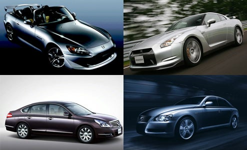 The Ten Most Gorgeous Japanese Cars Currently For Sale