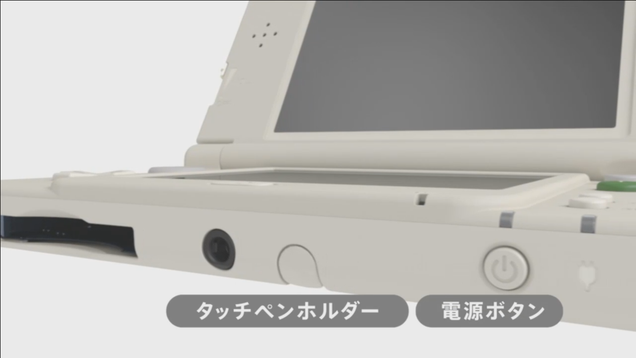 Nintendo Just Announced a New 3DS. It Has Another Analog Stick.