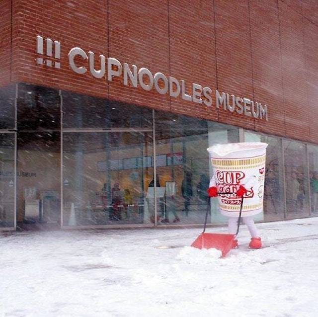 Cup Noodles Shoveling Snow Is Heart Melting