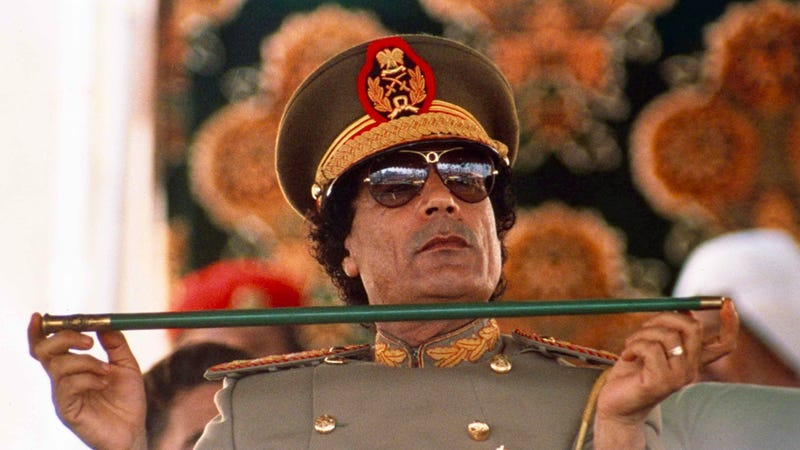 Gaddafi's Final Resting Place: 'Secret Desert Grave'