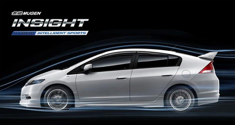 2010 Mugen Zero-Lift Honda Insight: Photos, Video And No Lift!