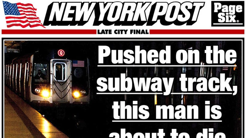 Post Subway Photographer Also Enjoys Taking Naked Photos of Ladies Without Compensation