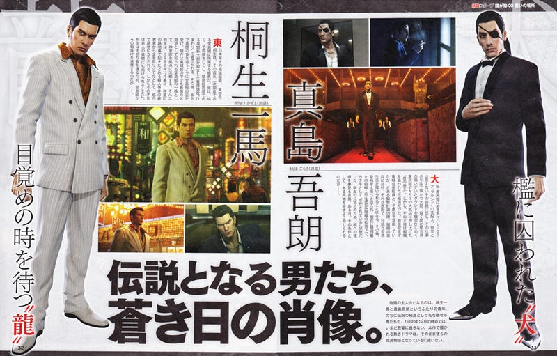 The Yakuza Prequel Was a Long Time Coming