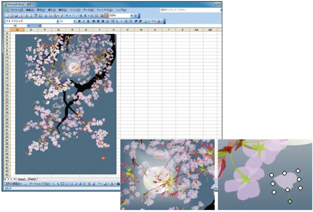 This Is the Most Beautiful Excel Spreadsheet Ever Spreadsheet-ed