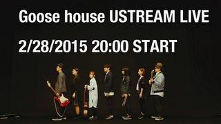 Goose house Ustream #47 Recap