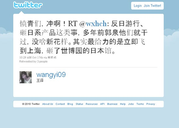 Chinese Tweeter Arrested on Wedding Day for Tweeting Joke