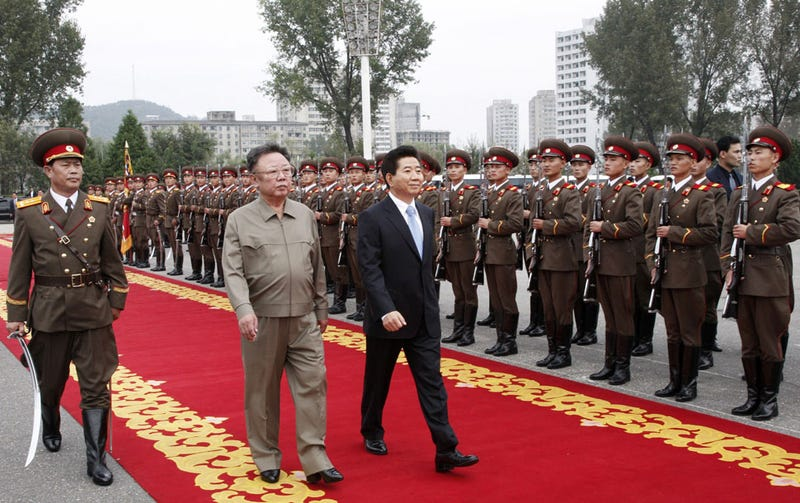 U.S. Pegs Kim Jong-Il's Second Son As A Gaming Loser