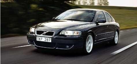 Ruh roh: Volvo to Drop R Sport Designation