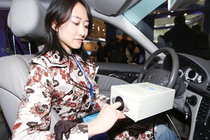 Chinese University Students Want Me To Diddle My Car to Start It