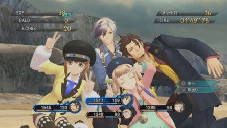 Backlog: Tales of Xillia. My thoughts on random battles.