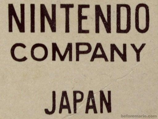 Nintendo's Great Logo Identity Crisis