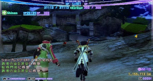 download game sword art online for pc free