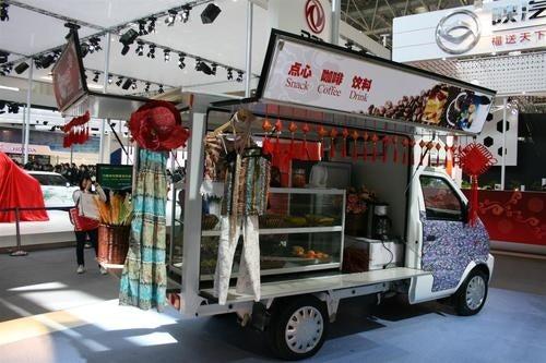 DFM Vender Truck