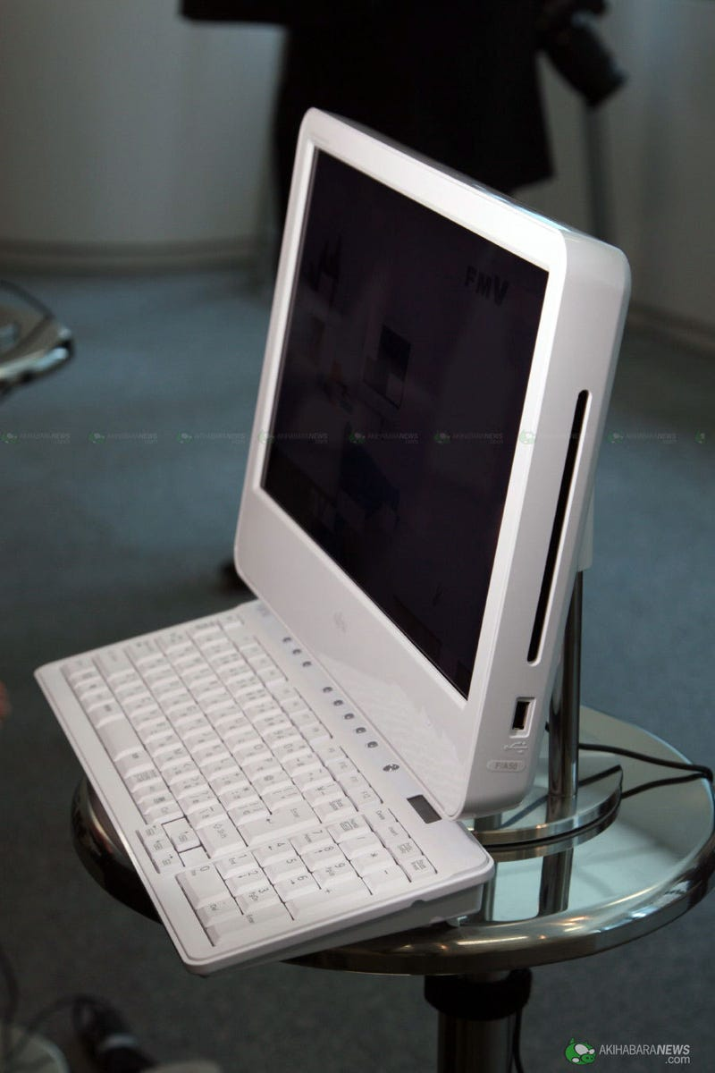 Fujitsu FMV F-A50 is iMac's Younger PC Cousin