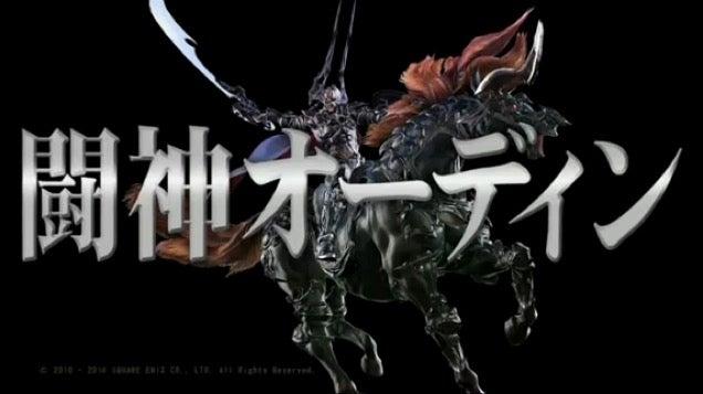 Final Fantasy XIV Items and More Coming to Phantasy Star Online 2