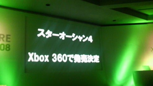 Star Ocean 4 Coming To Xbox 360 in 2009